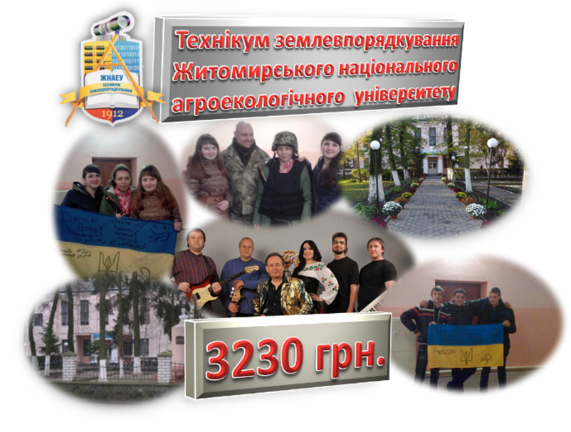 http://n-v.infoclub24.com/attachments/Image/Oblozhka2.png