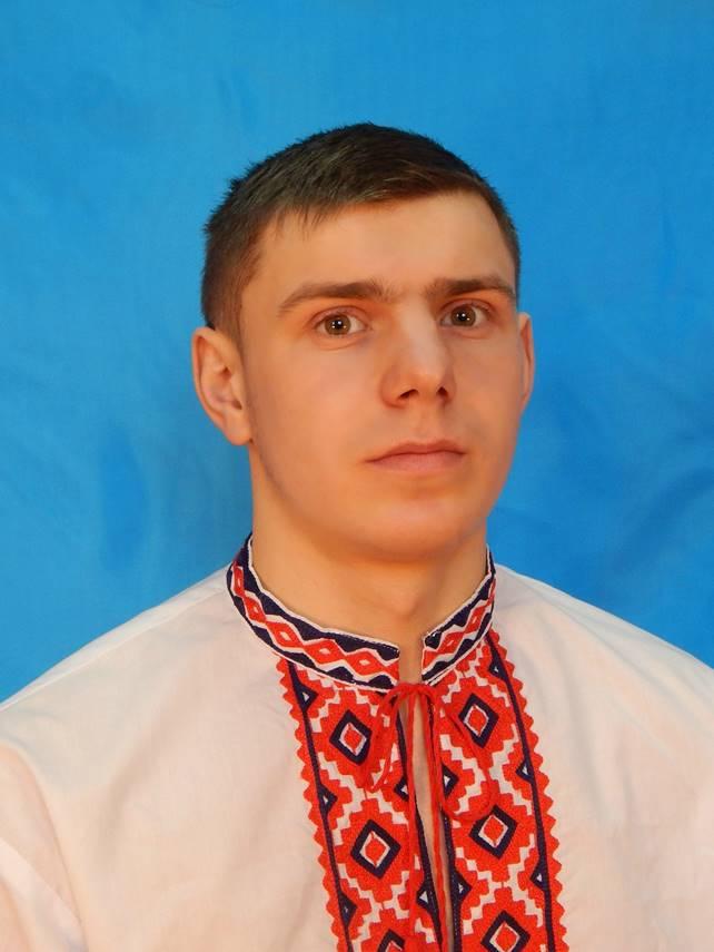 Кобернюк Володимир