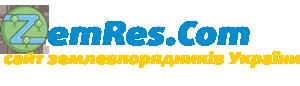 Сайт землевпорядників України